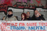 Die Versprechungen der Syriza - alles nur heiße Luft?