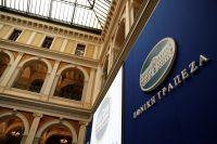 Die National Bank Griechenlands sieht sich im Aufschwung