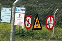Erdgasverwaltungsgesellschaft bleibt vorerst in griechischen Händen