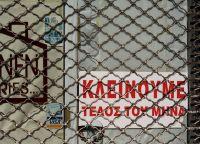 Griechische Unternehmer beurteilen die Lage mehrheitlich pessimistisch