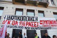TAIPED zieht Schlussstrich: zweiter Anlauf für Erdgasprivatisierung