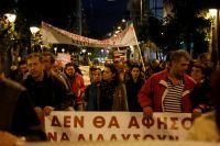Unser Archivfoto (© Eurokinissi) entstand Ende Oktober 2016 während einer Protestkundgebung von Lehrern.
