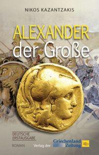 Griechenland: Alexander der Große- Kampf und Vision