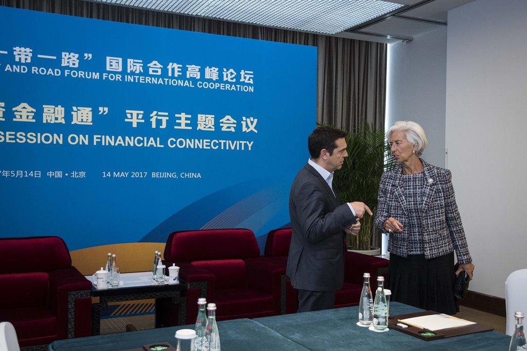 170515 Tsipras Lagarde