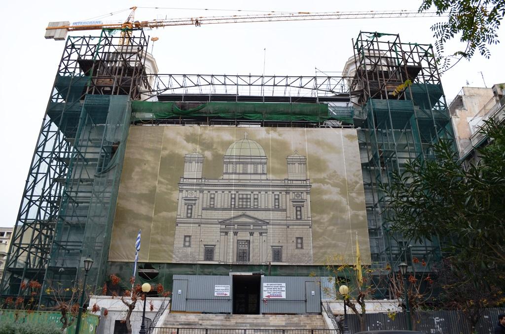 190521 Agiou Konstantinou Kirche vor Renovierung SMALL