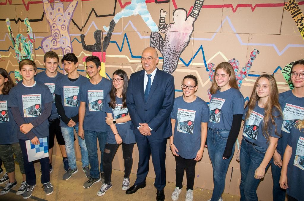 Der griechische Außenminister besuchte am Dienstag die Veranstaltung in der Deutschen Schule Athen.