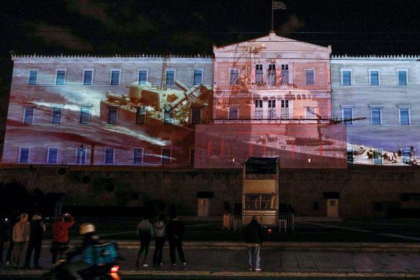 201123 Parlament 2