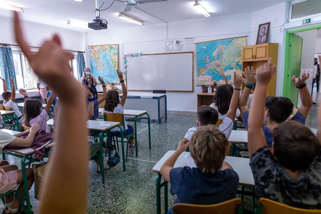 210914 Schule 4 SMALL