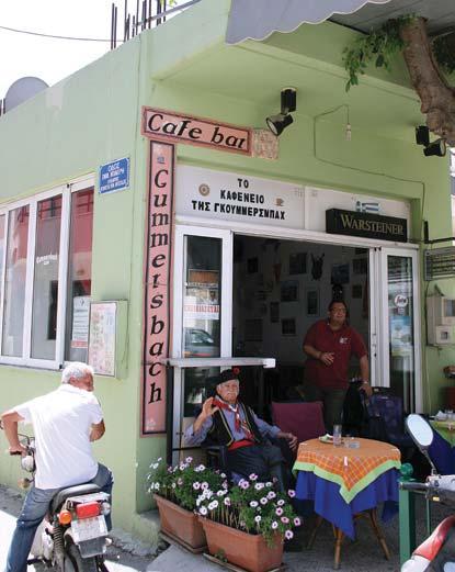 CafeGM