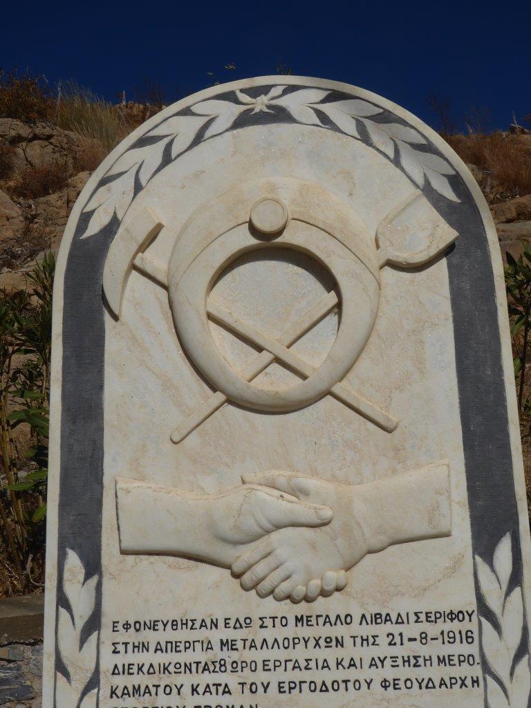 Das Denkmal für die Toten am 21 August 1916 im Mega Livadi small