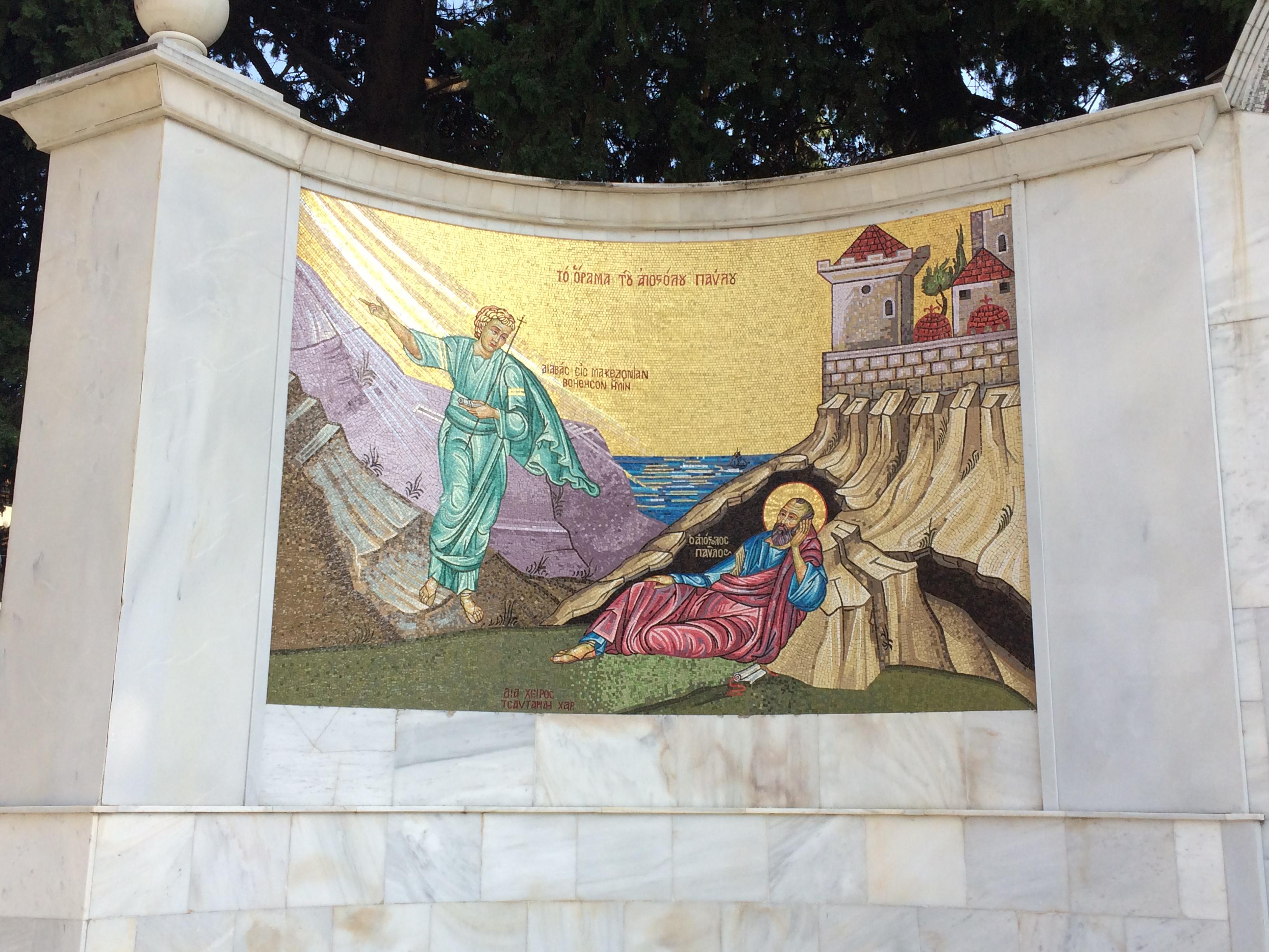 Paulus Vision in Ephesos