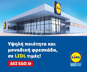 Banner Image Lidl
