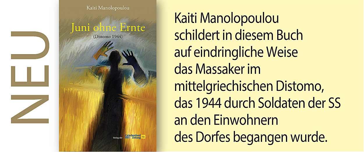 Banner: Juni ohne Ernte (Distomo 1944)