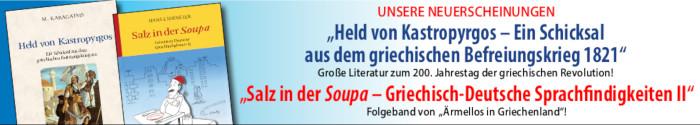 Bücher: Kastropyrgos & Salz in der Suppe