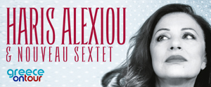 Alexiou on tour 2014 Banner