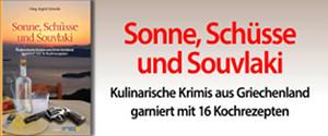 Banner - Buch: Sonne, Schüsse und Souvlaki