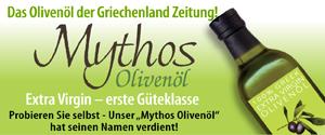 Mythos Olivenöl - Banner