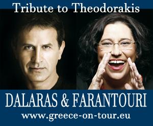 Greece-On-Tour-Theodorakis