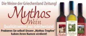 Mythos Wein - Banner