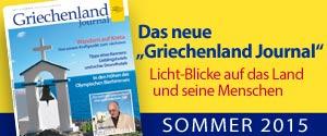 Banner - Unser Verlagsprogramm