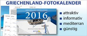 Griechenland-Fotokalender 2016 Banner