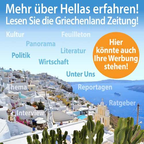 Griechenland Zeitung / Werbung - Angebote