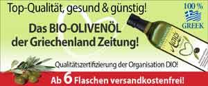 Bio-Olivenöl-Banner