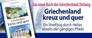 Banner: Griechenland kreuz und quer