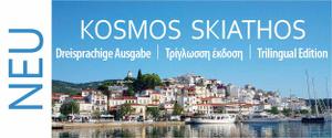 Kosmos Skiathos Banner