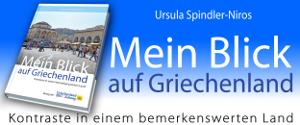 Banner - Mein Blick auf Griechenland