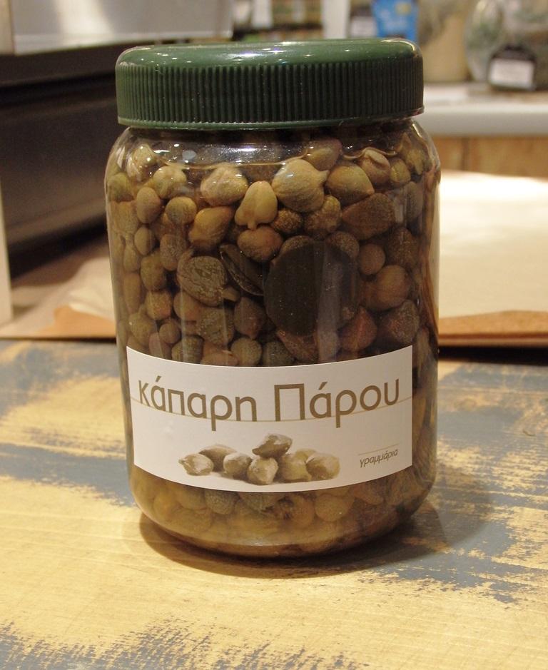 eingelegte Kapern aus Paros small