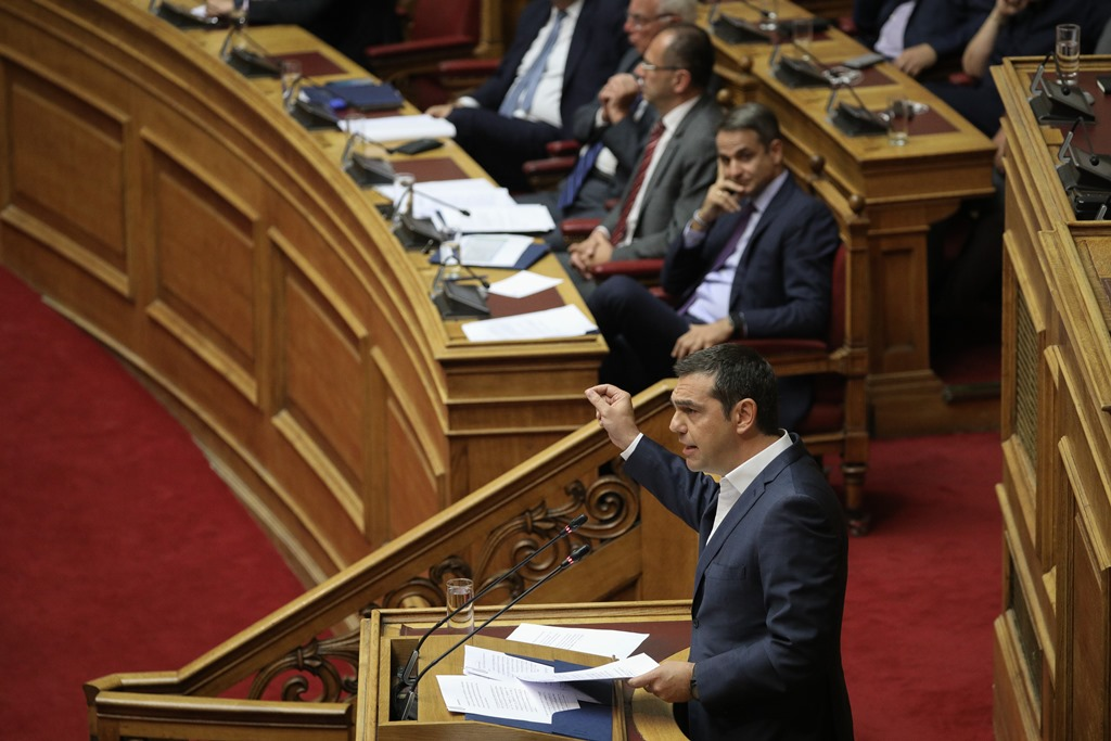 190807 Parlament SMALL