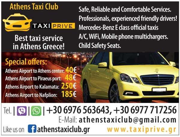 Athens Taxi Club