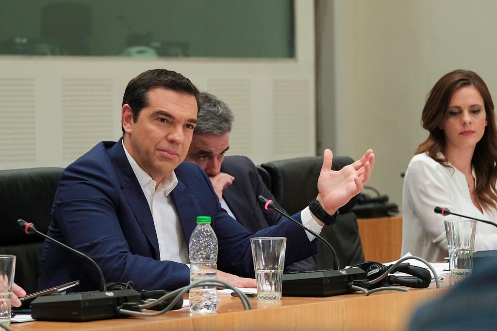 190508 Tsipras 2 SMALL