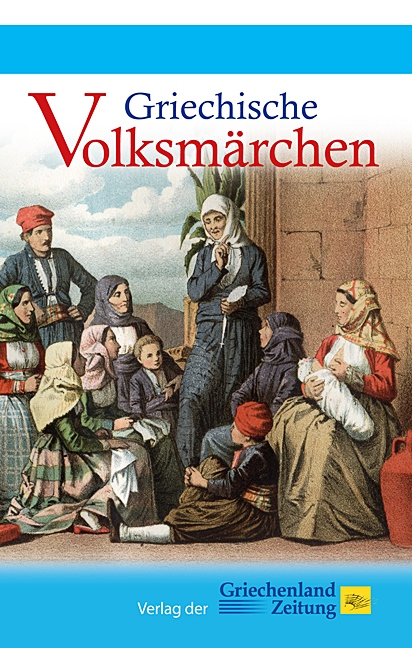 Cover Griechische Volksmaerchen