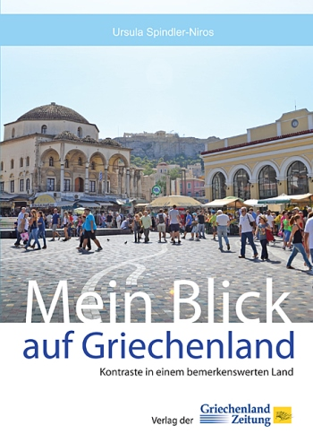 Cover Mein Blick 350