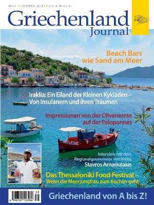 Griechenland Journal 5 300