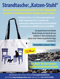 Strandtasche Newsletter 200