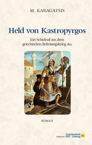 cover held von kastropyrgos