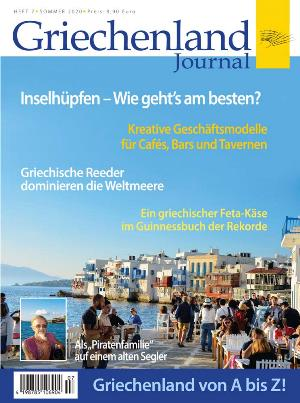 cover journal 7 300