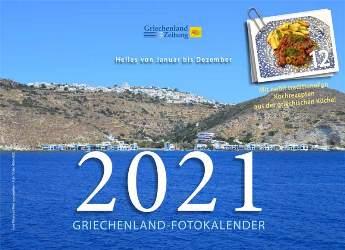 cover Kalender 2020 300