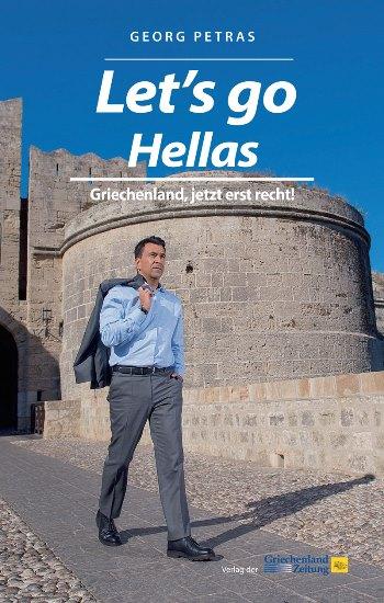 hellas cover 350