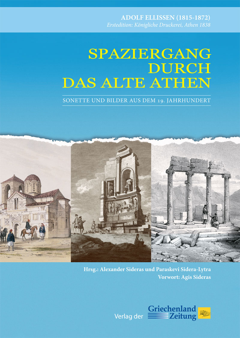 spaziergang cover