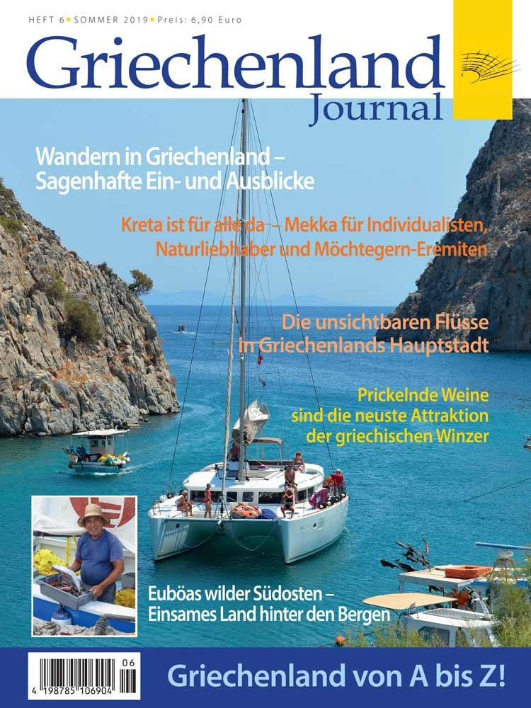 GR Journal Nr6 2019