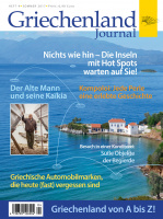 cover_journal_4