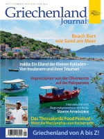 cover_journal_5
