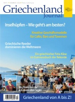 cover_journal_7