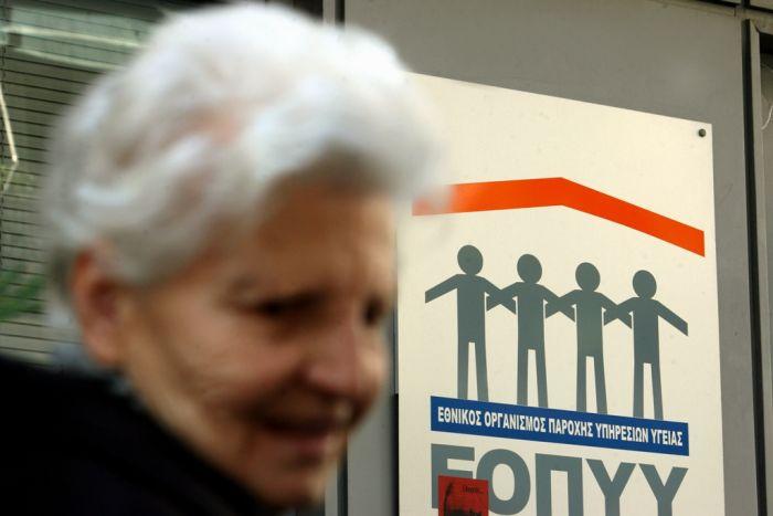 Griechenlands Kassenärzte untersuchen nur noch gegen Bezahlung