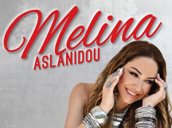 Melina Aslanidou: Greek Spirit 2018