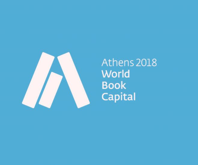 Foto © Athens World Book Capital